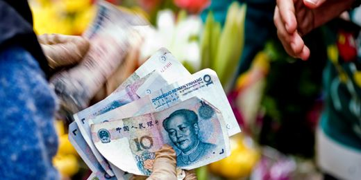 China onshore bonds attract foreign investors