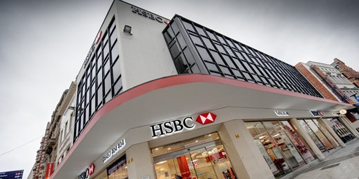 HSBC launches multi-asset income fund