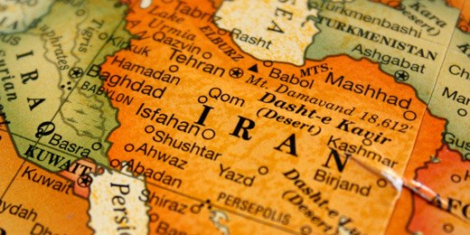 Charlemagne Capital unveils first international Iran fund
