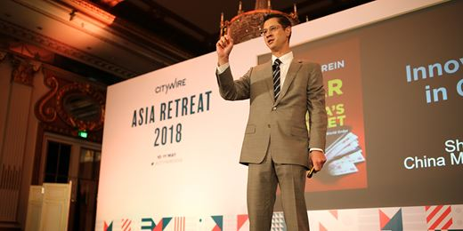 Citywire Asia retreat 2018 - Presentations