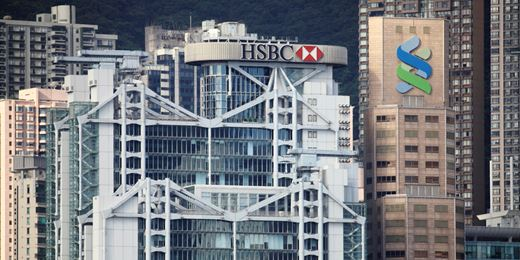 HSBC Private Bank targets UK in 240-strong global hire spree