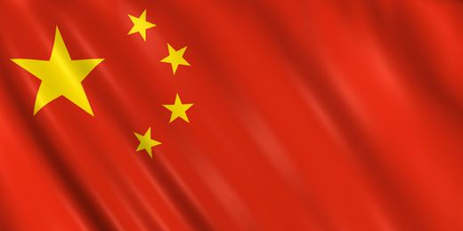 Financial reforms in China unlikely