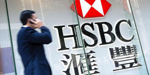 HSBC appoints new global private banking head