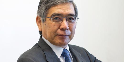 El BOJ se compromete a desincronizarse de la política de la FED