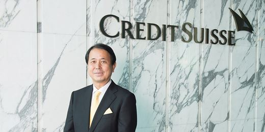 Credit Suisse's top man in Japan reveals recipe for success