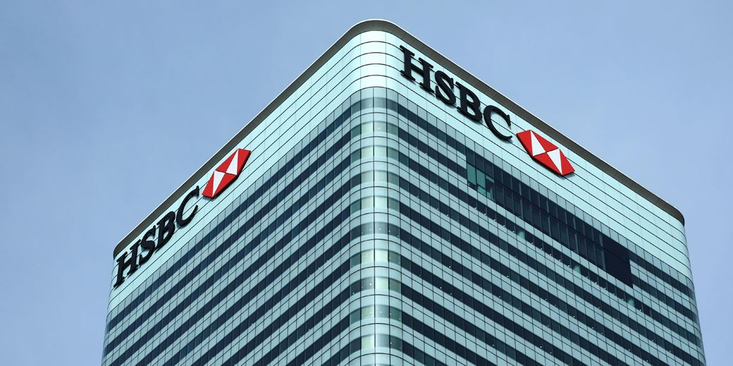 HSBC to slash hundreds of investment bank jobs - Citywire