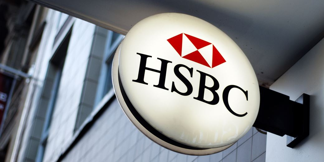 HSBC disappoints with lower than expected rise in profit
