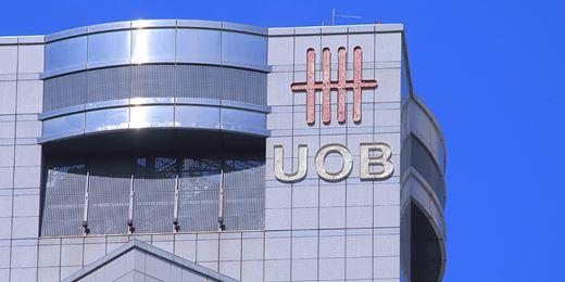 UOB, Intel partner for cross-border AML checks