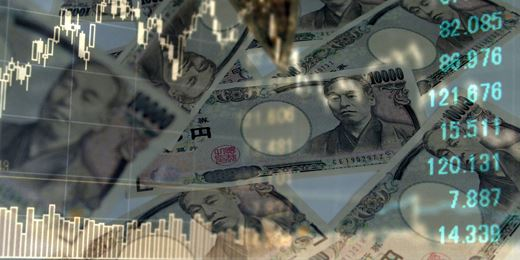 Bank of Japan's monetary policy tweaks: manager views