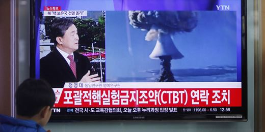 North Korea crisis: equity managers react to nuclear threat