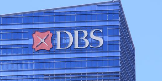 Exclusive: DBS expands team to digitise wealth operations