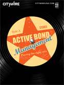 Active Bond Management