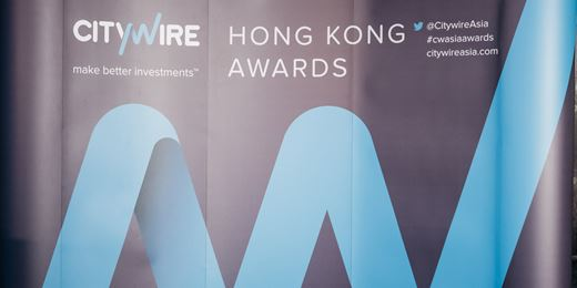 Citywire Asia Awards 2017: images from Hong Kong