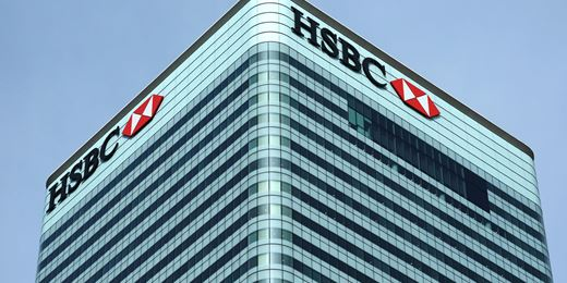 HSBC hands US dollar bond fund to veteran manager - Citywire