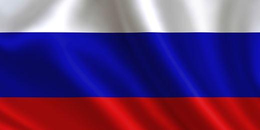 Da Banca Imi una nuova obbligazione senior a tasso fisso in rubli russi