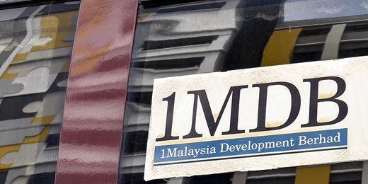 Swiss watchdog digging deeper into 1MDB scandal