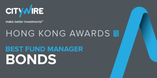 Citywire Asia Awards 2016: Best Fund Manager Hong Kong - Bonds shortlist